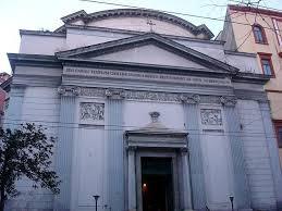 Chiesa di San Carlo all' Arena