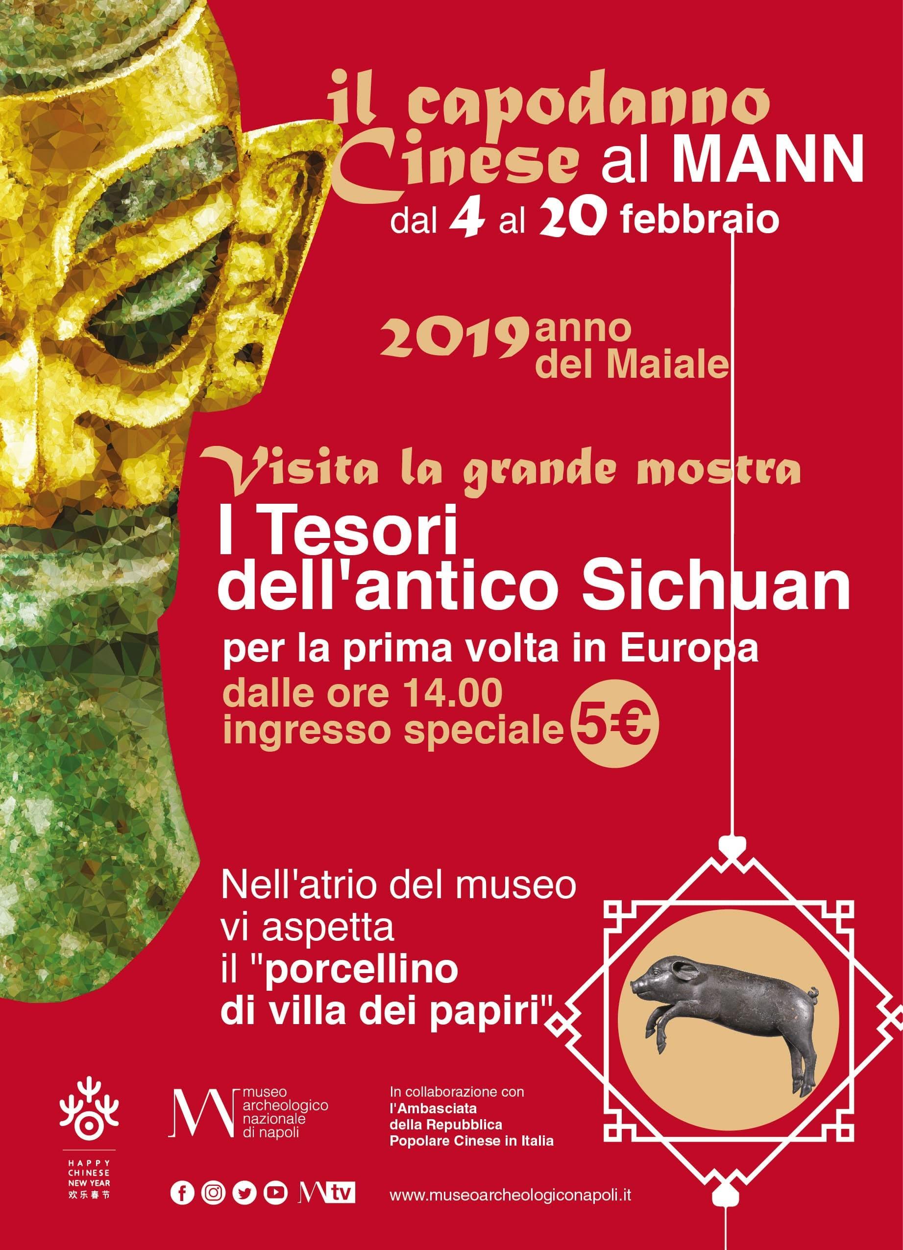 MANN festeggia il Capodanno cinese - Dal 4 al 20 febbraio, ticket ridotto (5 euro) dopo le 14