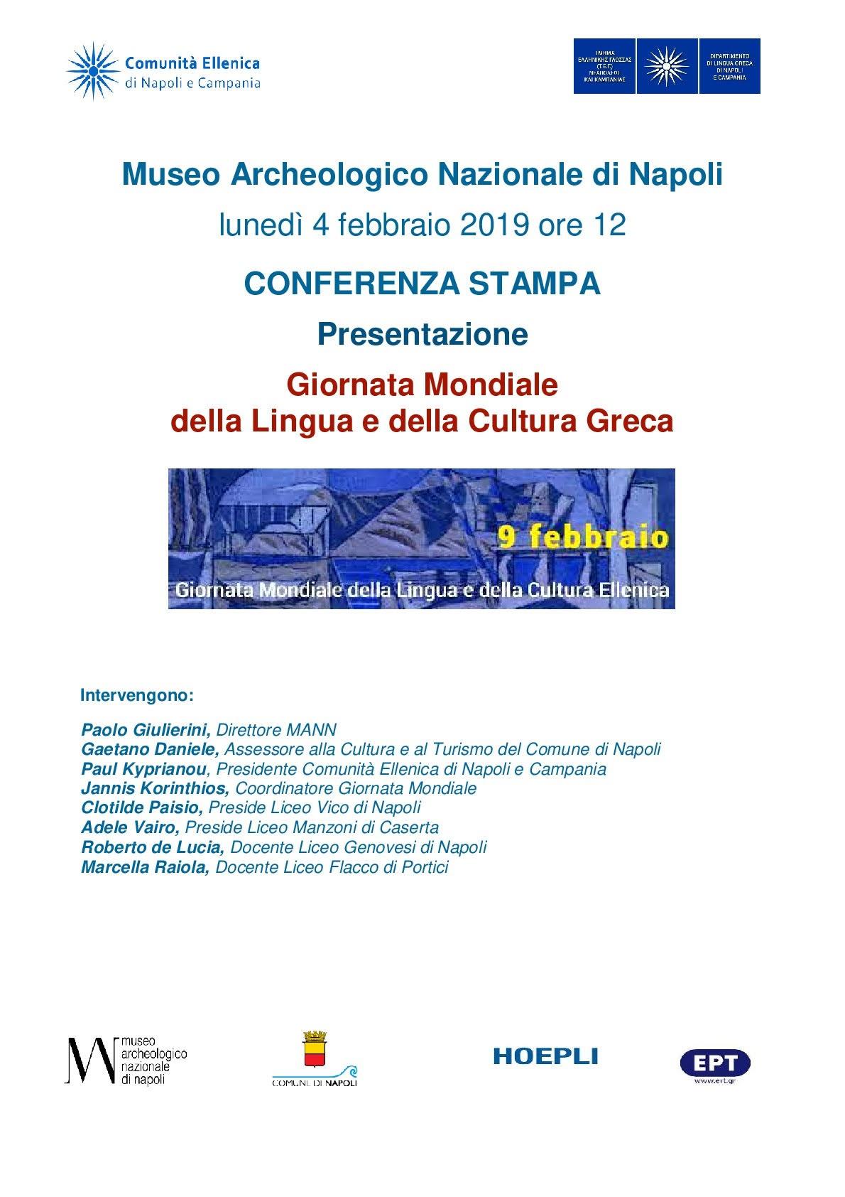 4 Febbraio ore 12:00 - Giornata Mondiale della Lingua e della Cultura Greca